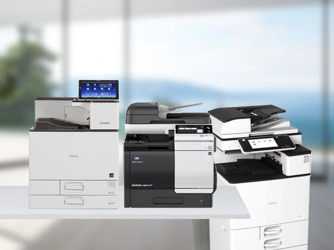 urządzenia drukujące w administracji publicznej